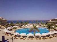 Sonesta Beach Resort Taba 5*